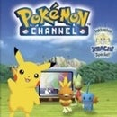 how to scan e-cards to pokemon channel