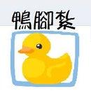 duckcrazy