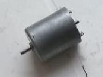 Motor CC De Impressora