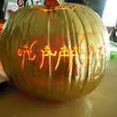 Lord of the Rings Inspired Pumpkin