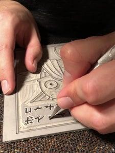 Carve Key Block