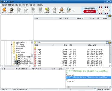 Preparation Material (Software)