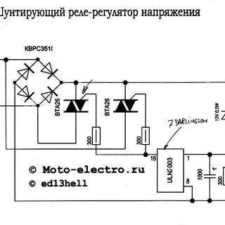 Voltage Regulator 4 Pin Regulator Rectifier Wiring Diagram from content.instructables.com