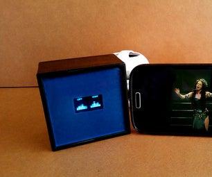 Arduino Based Mini Audio Spectrum Visualizer