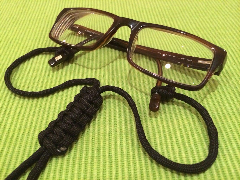 Paracord Glasses Lanyard