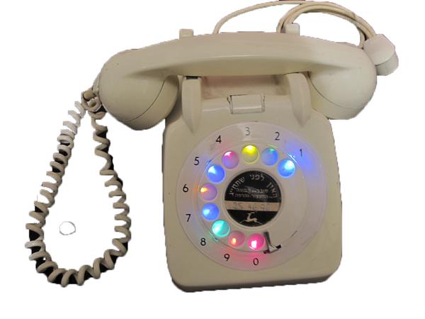 Rotary Emotiphone