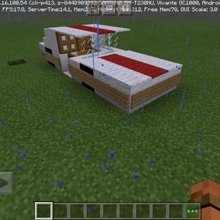 How to Build a Minecraft Car