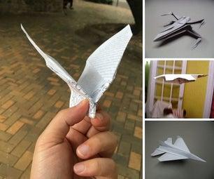 12架令人印象深刻的纸飞机