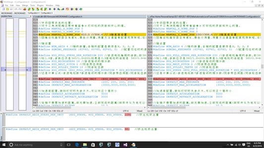 Fixing the He3D DLT-600 Firmware...
