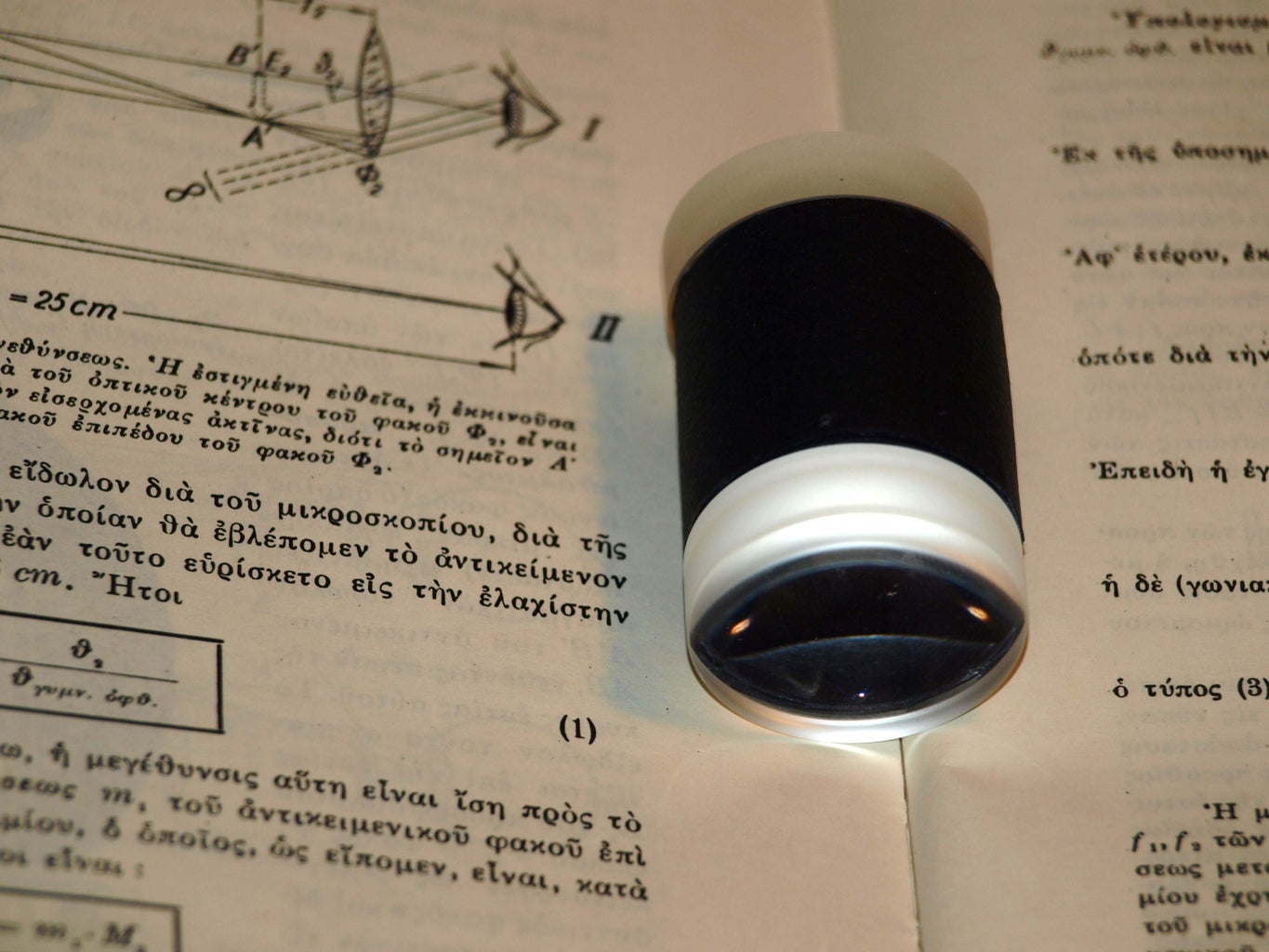 (4) Build Your Own Eyepiece