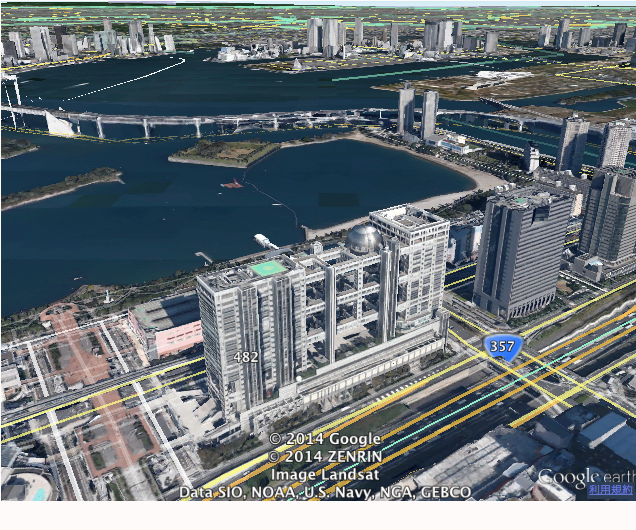Google Earth controlled by Accelerometer(MPU-6050)