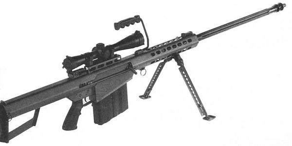 Knex Barrett M82 .50 calibre sniper