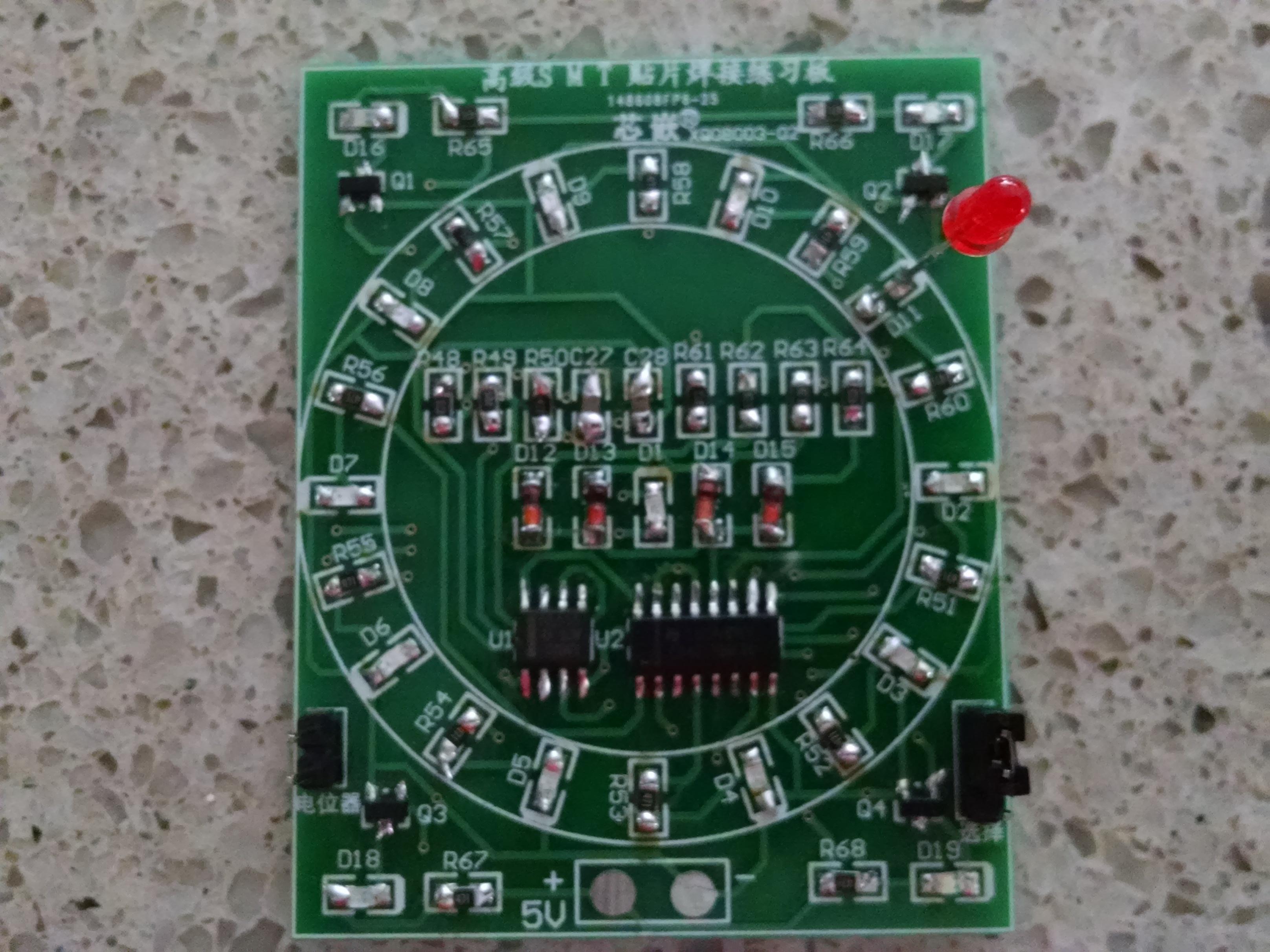 HackerBoxes 0019: Raspberry WiFi