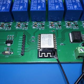 External Antenna for ESP8266