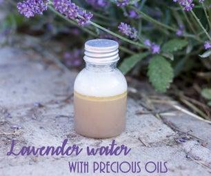 含有优质精油的薰衣草面部水/卸妆水