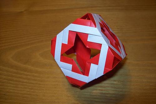 Decorative Origami Cube 1