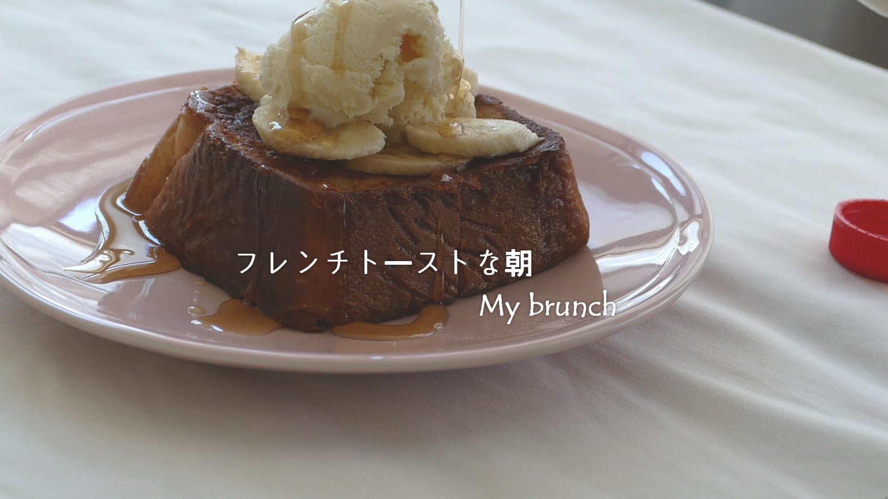 French Toast ★