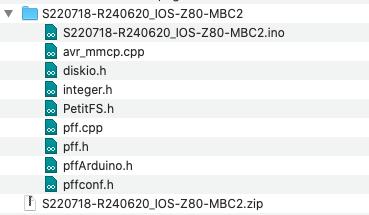 Program the MBC2 Software