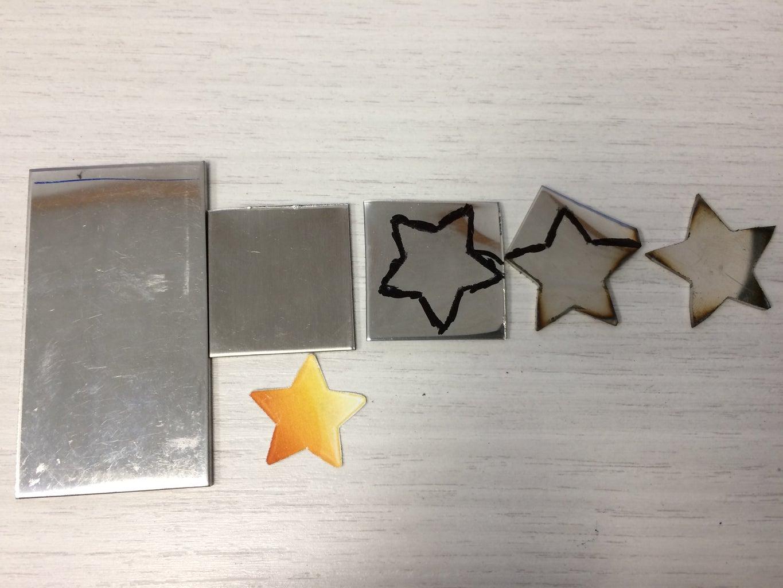 See Stars