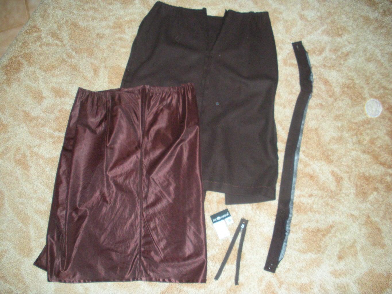 Gut the Skirt