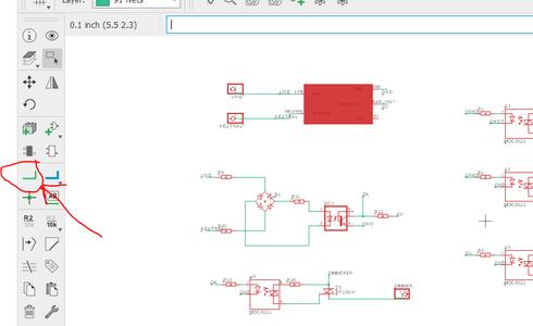 PCB Designing Using Eagle Cad (Part -2)