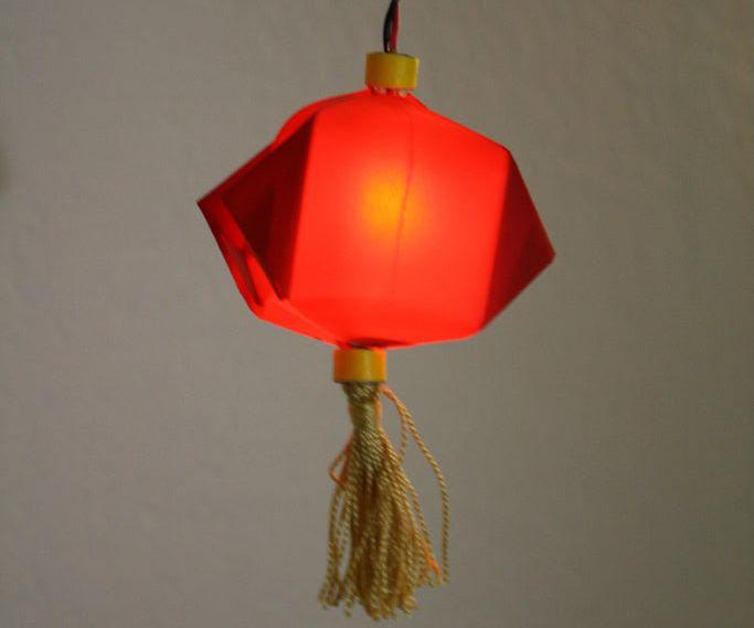 Flickering Origami Lantern