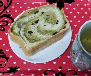 抹茶大理石葡萄干面包