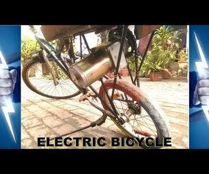 Simple Hand Made Electric Bike: DIY