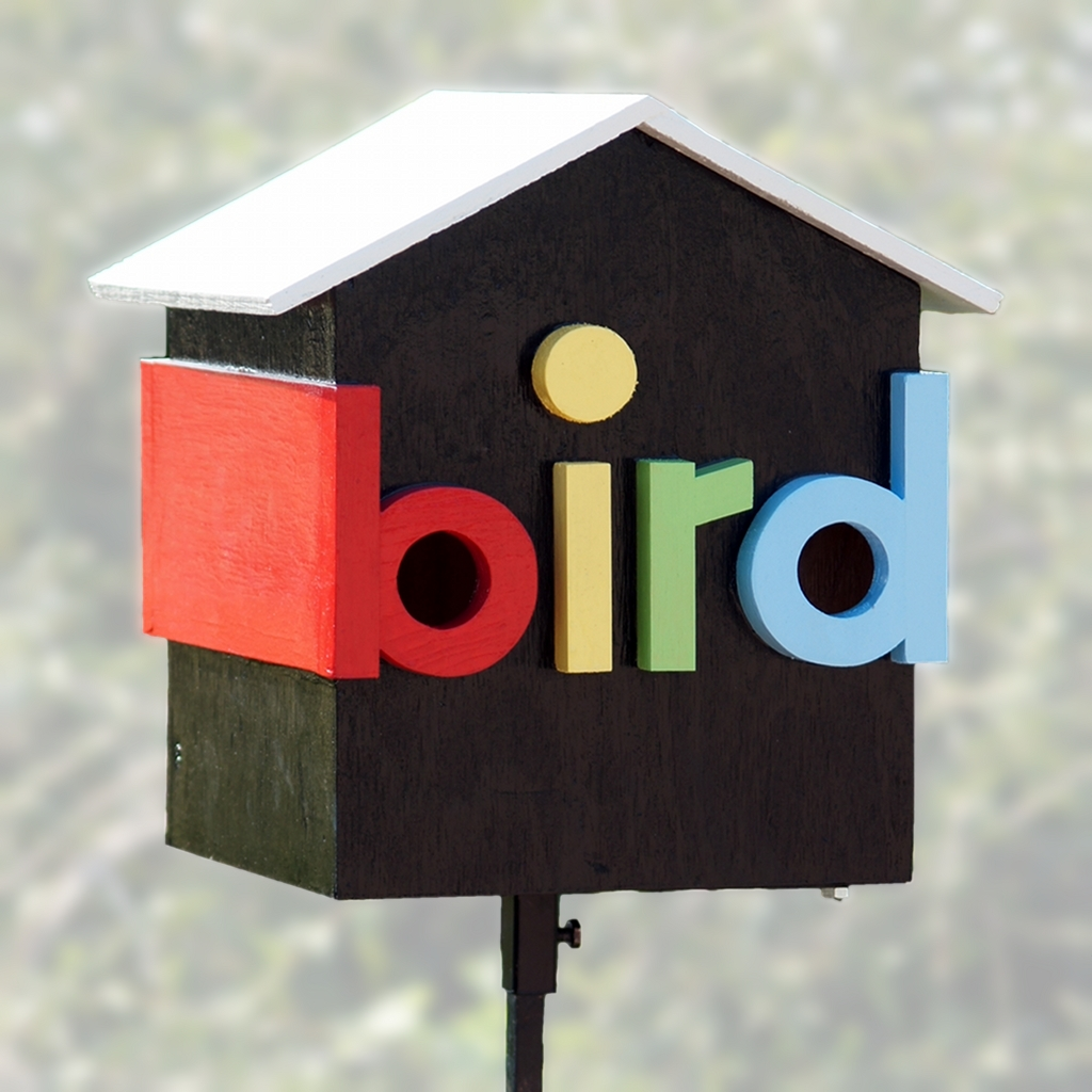 """How To Make The """"bird house"""""""