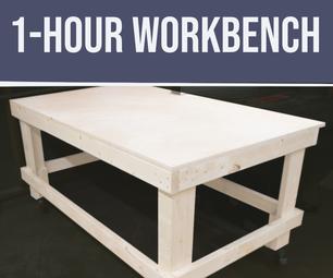 DIY 1小时工作台/外部桌子