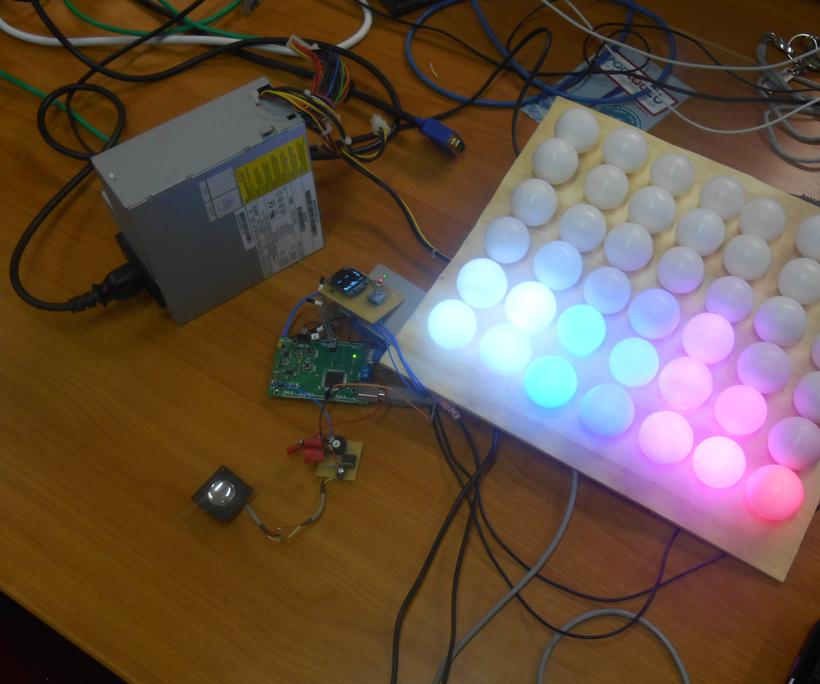 Make Lights react to Audio