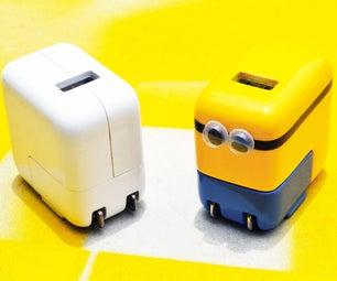 Minion iPhone充电器