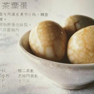 Infused Tea Eggs