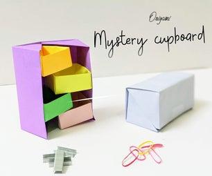 Origami神秘橱柜盒