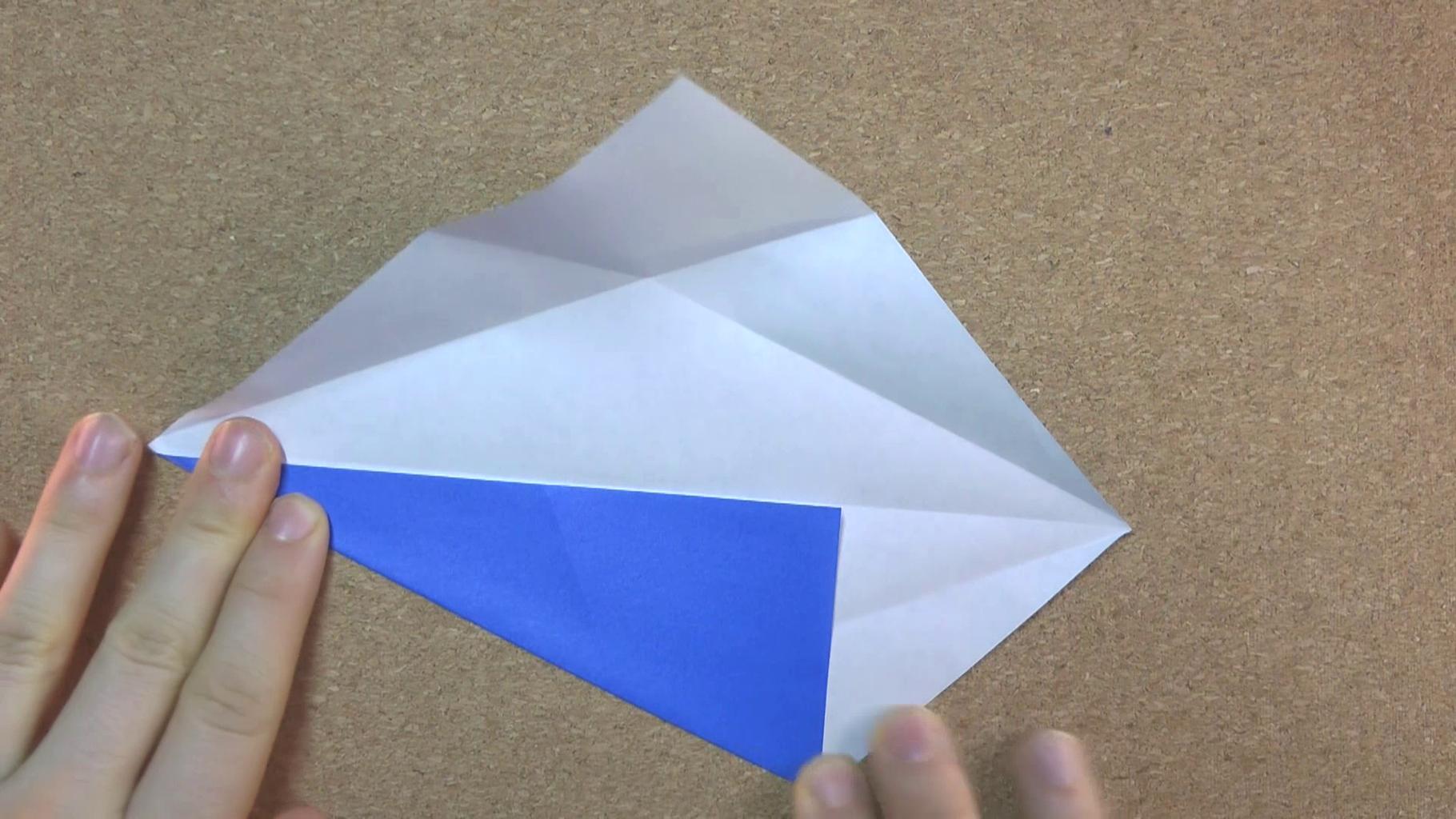 Fold and Unfold Kite Shape Again