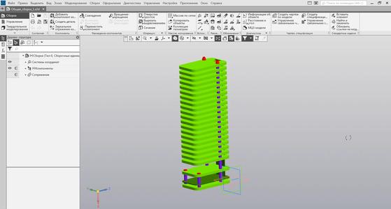 3D Visualization.