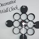 Decorative Cardboard Wall Clock