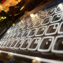 Optical Keyboard