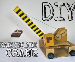DIY纸板起重机