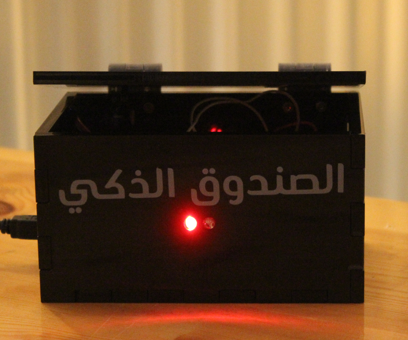 Secret Knock Box - V 1.0