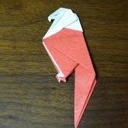 Origami Bald Eagle!