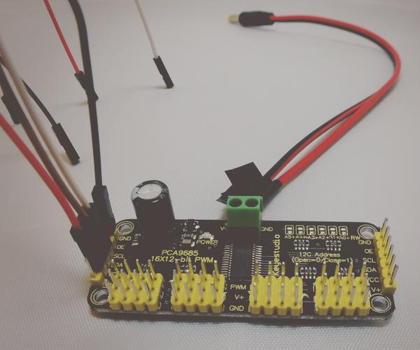 16 Channel Servo Controller (Raspberry Pi)