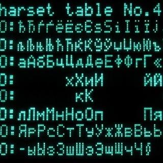 tab_4.jpg