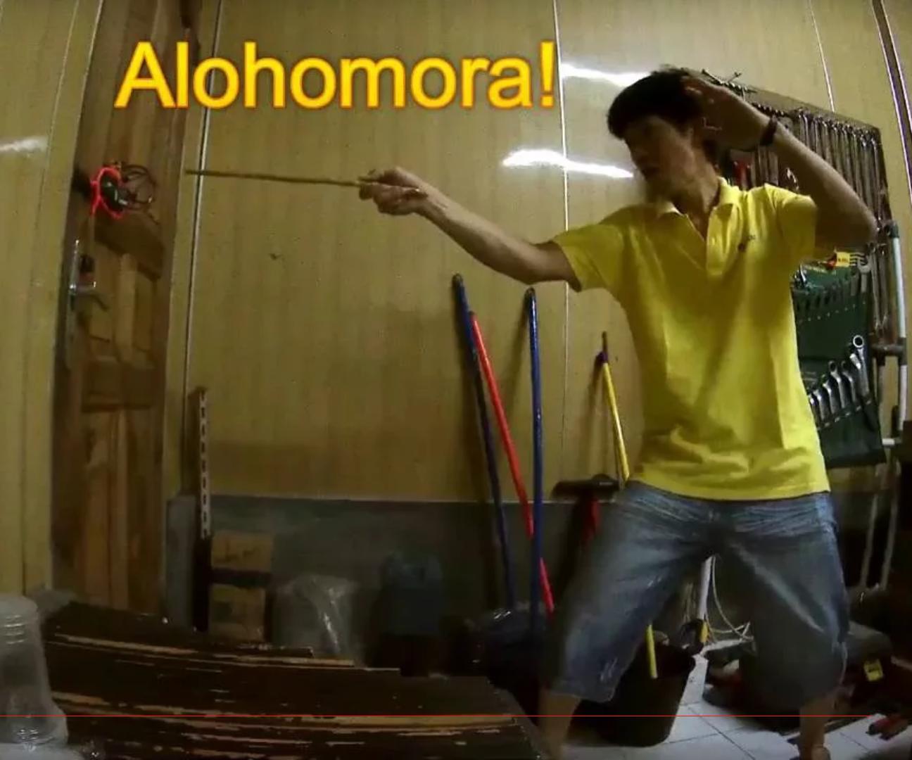 Alohomora :: Unlock The Door