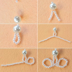 Make the First Part of White Pearl Beaded Collar Necklace