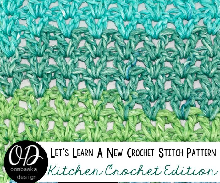 Crochet V-Stitch Dishcloth Tutorial