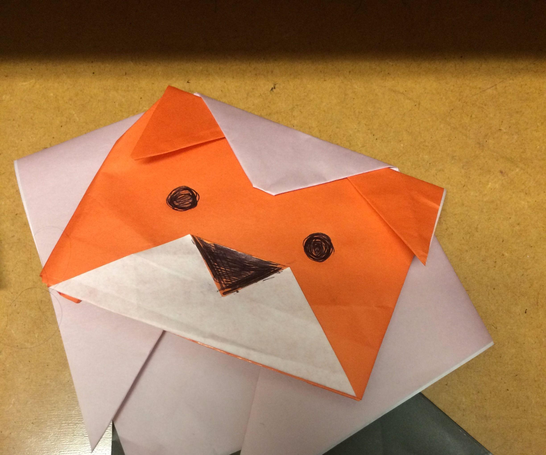 Majestic Lion Origami