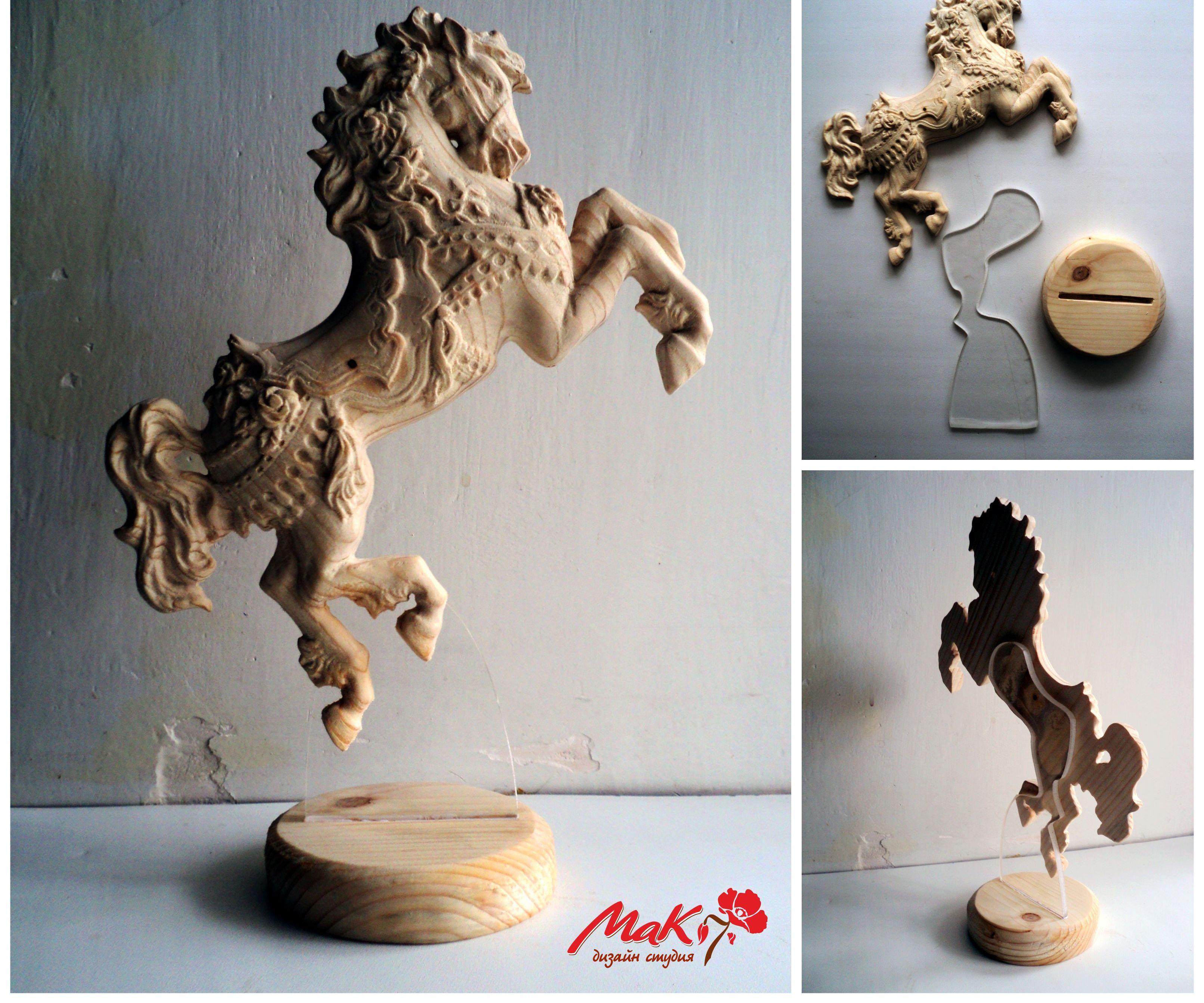 CNC Horse