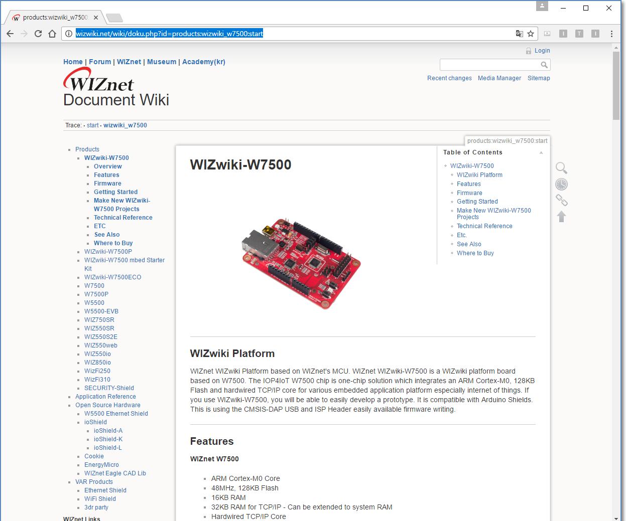IoT Base Platform With GCC, Eclipse, WIZwiki-W7500 : Serial to Ethernet