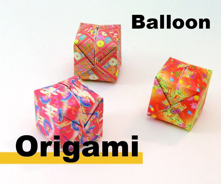 How To Make Origami a Balloon
